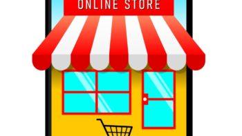 Permalien vers:L'épicurie fine : boutique en ligne